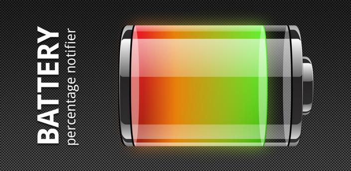 Imagen baner de la aplicacion de servicio Battery